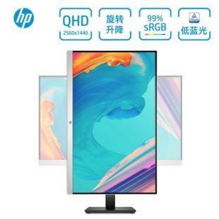惠普(HP)27MQ 27英寸 2K IPS 升降旋转 微边框 低蓝光爱眼 显示器 (带HDMI线)