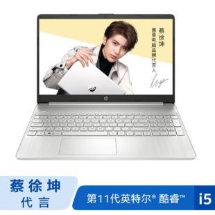 【蔡徐坤代言】惠普(HP)星15s-fr2002TU 青春版 15.6英寸轻薄窄边框笔记本电脑(i5-1135G7 16G 512GSSD UMA FHD IPS)银