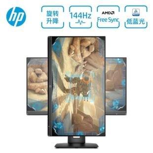 惠普(HP) 24X 23.8英寸 144Hz AMD FreeSync兼容G-Sync 窄边框升降旋转 内置音箱 低蓝光爱眼 电竞显示器