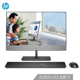 惠普(HP)战66 微边框商用一体机电脑23.8英寸(九代i5-9500T 8G 512GSSD WiFi蓝牙 高色域 四年上门)
