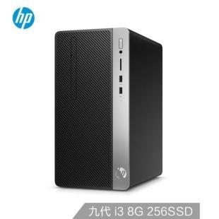 惠普(HP)战99 商用办公台式电脑主机(九代i3-9100 8G 256GSSD WiFi蓝牙 Win10 Office 四年上门)