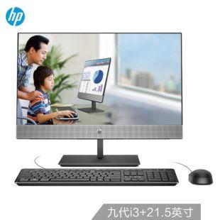惠普(HP)战66 微边框商用一体机电脑21.5英寸(九代i3-9100T 8G 1T WiFi蓝牙 高色域 注册五年上门)