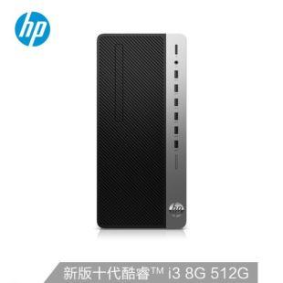 惠普(HP)战99 商用办公台式电脑主机(升级十代i3-10105 8G 512GSSD  Win10 Office 注册五年上门)