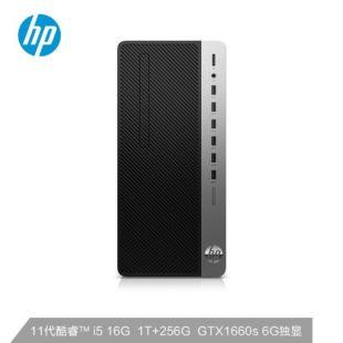 惠普(HP)战99 商用办公台式电脑主机(11代i5-11500 16G 256SSD+1T GTX1660s 6G独显 Win10 Office 注册五年上门)