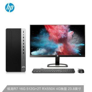 惠普(HP)战99 商用办公台式电脑主机(AMD 锐龙7-5700G 16G 512GSSD+2T  RX550X 4G独显 Win10 Office 注册五年上门)23.8英寸