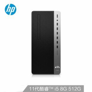 惠普(HP)战99 商用办公台式电脑主机(11代i5-11500 8G 512GSSD  Win10 Office 注册五年上门)