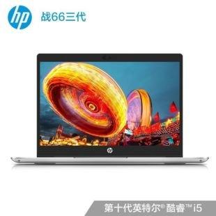 惠普(HP)战66 三代 14英寸轻薄笔记本电脑(i5-10210U 8G 256G+1TB  MX250 2G  一年上门+意外 2年电池)