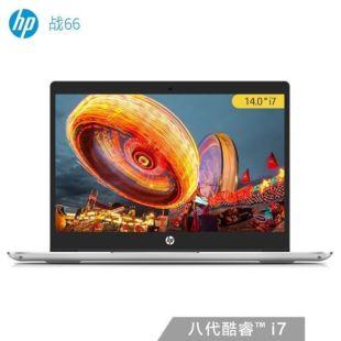 惠普(HP)战66 14英寸轻薄笔记本电脑(英特尔酷睿i7 8G 512G PCIe SSD MX250 2G独显 100%sRGB)银色