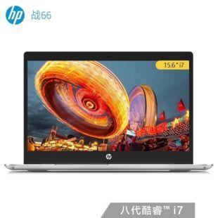 惠普(HP)战66 15.6英寸轻薄笔记本电脑(i7-8565U 16G 512G PCIe SSD MX250 2G独显 100%sRGB)银色
