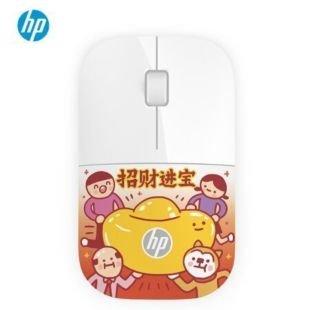 惠普(HP)Z3700 小崽子定制版 办公鼠标 无线鼠标 便携鼠标