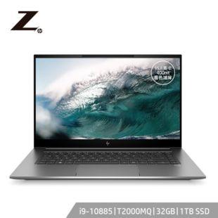 惠普(HP)ZBookStudioG7 15.6英寸设计本笔记本电脑移动工作站i9-10885H/32G/1TB SSD/T2000MQ 4G独显/高色域