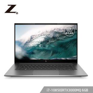 惠普(HP)ZBookStudioG7 15.6英寸设计本笔记本电脑移动工作站i7-10850/16G/1TB SSD/RTX3000MQ/高色域