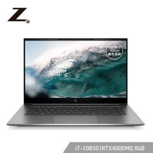 惠普(HP)ZBookStudioG7 15.6英寸设计本笔记本电脑移动工作站i7-10850H/32G/1TB SSD/RTX4000MQ8G独显/高色域
