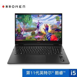 惠普(HP)暗影精灵7 16-b0002TX游戏本 16.1英寸笔记本电脑(i5-11400H Windows 10 家庭版 16G 512GSSD RTX3050Ti 4G独显 高色域)
