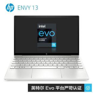 【蔡徐坤代言】惠普(HP)ENVY 13-ba1001TU 13.3英寸超轻薄笔记本电脑(i5-1135G7 16G 512GSSD UMA 100%sRGB FHD IPS 1W)