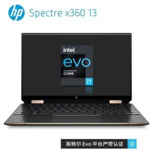 惠普(HP)Spectre x360 13-aw2041TU 13.3英寸轻薄翻转笔记本电脑(英特尔Evo平台认证酷睿i7-1165G7 16G 512GSSD 100%sRGB 触控屏 黑金)