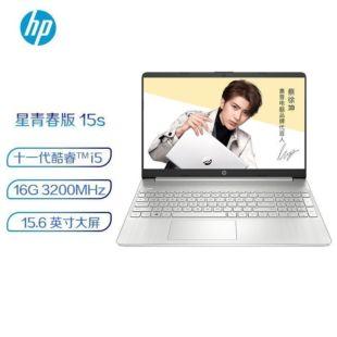 【蔡徐坤代言】惠普(HP)星HP15s-fr2504TU青春版 15.6英寸轻薄笔记本电脑(Windows 10 家庭版/i5-1135G7 16G 512G SSD UMA 天然银)