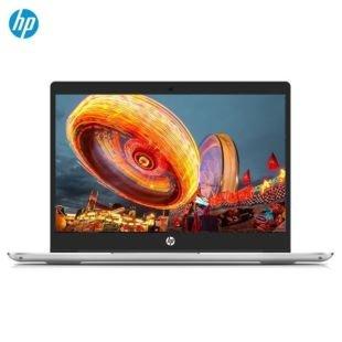 惠普 战66 二代 14英寸轻薄笔记本电脑(i5-8265U 8G 128GSSD+1T Win10 FHD一年上门)银色