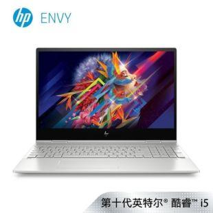 惠普HP ENVYx36015-dr1006TX 15.6英寸轻薄翻转笔记本(i5-10210U/8G/512G PCIE SSD/MX250/4G/触控屏)银
