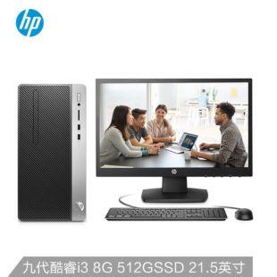 惠普(HP)战99 商用办公台式电脑主机(九代i3-9100 8G 512GSSD WiFi蓝牙 Win10 Office 四年上门)21.5