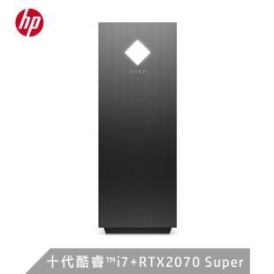 惠普(HP)暗影精灵6 全面版 GT11-078ccn 英特尔酷睿i7游戏台式电脑主机 (十代i7 16G 512GSSD+1T RTX2070Super 8G独显 25L)