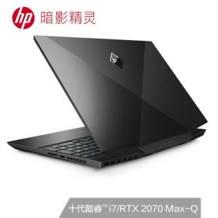 惠普(HP)暗影精灵6 Air OMEN 15-dh1012TX 15.6英寸游戏笔记本电脑(i7-10750H 16G 1TSSD RTX2070Max-Q 8G独显 72%NTSC 300Hz电竞屏)