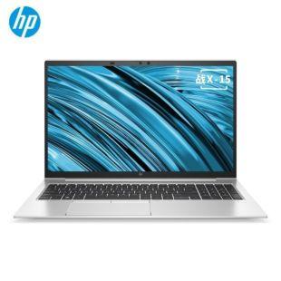 惠普(HP)战X 锐龙版 15.6英寸高性能轻薄笔记本电脑(Windows 10 家庭版 锐龙6核 12线程 R5 Pro-4650U 16G 512G 400尼特高色域)