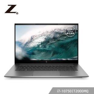 惠普(HP)ZBookStudioG7 15.6英寸设计本笔记本电脑移动工作站i7-10750H/16G/512G SSD/T2000MQ 4G独显/高色域