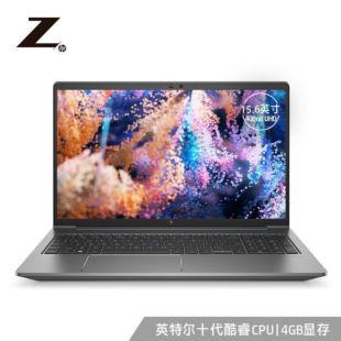 惠普(HP)战99 15.6英寸工作站设计本笔记本电脑i7-10750H/32G/1T SSD/4G独显/UHD