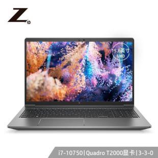 惠普(HP)战99 15.6英寸工作站设计本笔记本电脑i7-10750H/32G/1T SSD/T2000/UHD/3年保修
