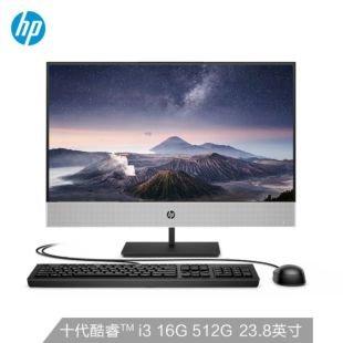 惠普(HP)战66 微边框商用一体台式机电脑23.8英寸(十代i3-10100 16G 512GSSD WiFi蓝牙 Office 注册五年上门)