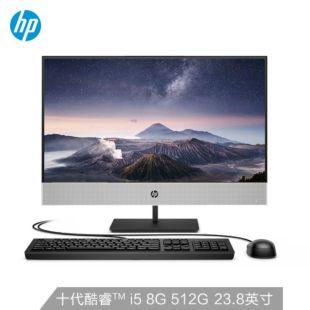 惠普(HP)战66 微边框商用一体台式机电脑23.8英寸(十代i5-10500 8G 512GSSD WiFi蓝牙 Office 注册五年上门)