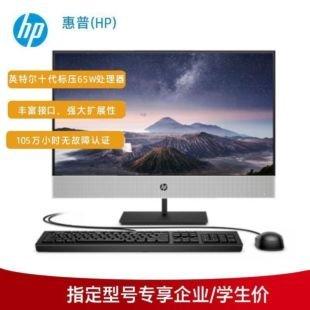 惠普(HP)战66 微边框商用一体台式机电脑23.8英寸(Windows 10 家庭版 十代i5-10500 16G 512GSSD WiFi蓝牙 Office 注册五年上门)