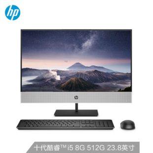 惠普(HP)战66 微边框商用一体台式机电脑23.8英寸(十代i5-10500 8G  512GSSD  独显 WiFi蓝牙 Office 注册五年上门)