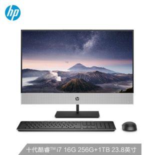 惠普(HP)战66 微边框商用一体台式机电脑23.8英寸(十代i7-10700 16G 256GSSD+1TB 独显 WiFi蓝牙 Office 注册五年上门)