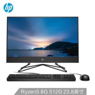 惠普(HP)战66 微边框商用一体台式机电脑23.8英寸(RYZEN锐龙R5-4500U 8G 512GSSD WiFi蓝牙 Office 三年上门)