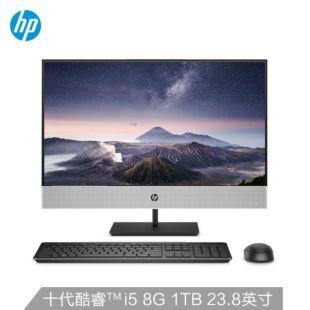 惠普(HP)战66 微边框商用一体台式机电脑23.8英寸(十代i5-10500 8G 1TB 独显 WiFi蓝牙  Win10 Office 注册五年上门)