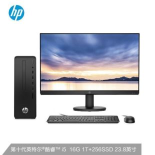 惠普(HP)战66 商用办公台式机电脑整机+23.8英寸显示器