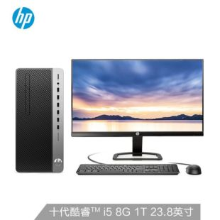 惠普(HP)战99 G2 商用办公台式电脑主机(Windows 10 家庭版 十代i5-10500 8G 1TB 2G独显 WiFi蓝牙 Office 注册五年上门)23.8英寸