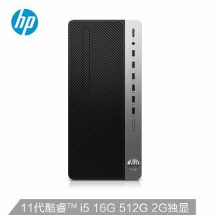 惠普(HP)战99 商用办公台式电脑主机(11代i5-11500 16G 512SSD 2G独显 Win10 Office 注册五年上门)