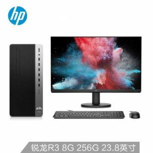 惠普(HP)战99 商用办公台式电脑主机+23.8英寸显示器