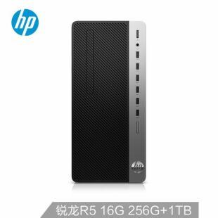 惠普(HP)战99 商用办公台式电脑主机(AMD 锐龙5-5600G 16G 256GSSD+1T Win10 Office 注册五年上门)
