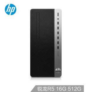 惠普(HP)战99 商用办公台式电脑主机(AMD 锐龙5-5600G 16G 512GSSD Win10 Office 注册五年上门)