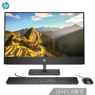 惠普战 60 G121.5 英寸 FHD 非触摸式一体商用电脑