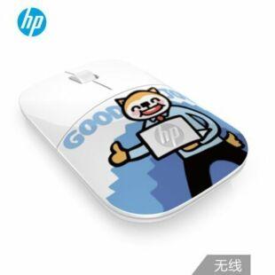 惠普(HP)Z3700 小崽子定制办公鼠标 无线鼠标 便携鼠标