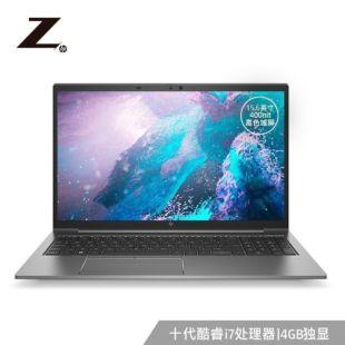 惠普(HP)ZBook_Firefly15G7 15.6英寸设计本笔记本电脑移动工作站i7-10510U/16G/512GSSD/4G独显/高色域