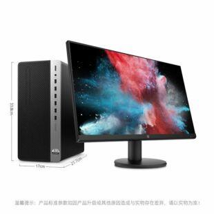 惠普(HP)战99 商用办公台式电脑主机(AMD 锐龙5-5600G 16G 256GSSD+1T Win10 Office 注册五年上门)23.8英寸