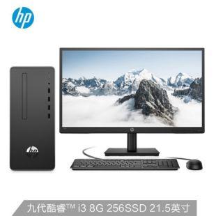 惠普(HP)战66 商用办公台式电脑主机(九代i3-9100 8G 256GSSD Win10 Office WiFi蓝牙 注册五年上门)21.5英寸