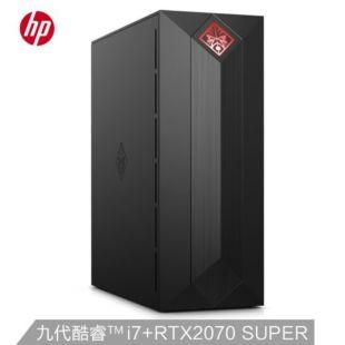 惠普(HP)暗影精灵5super 873-078rcn 游戏台式电脑主机(九代i7-9700F 16G 256GSSD+1TB RTX2070S 8G独显)