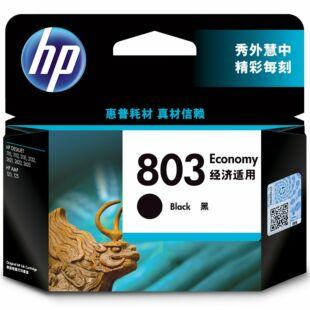 HP 803 经济型黑色原装墨盒